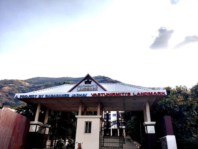 Maahir House