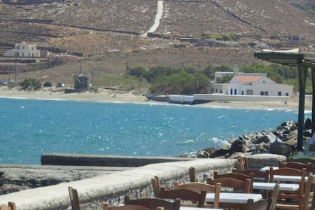Holiday Cyclades Home - Andros - Korthion-Greece