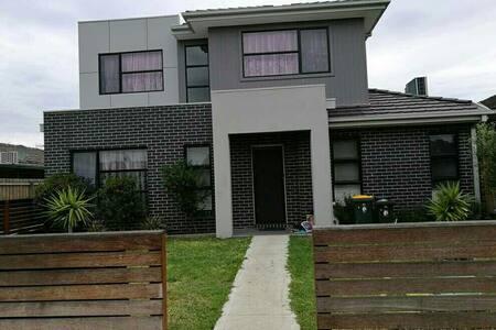 Nice single room for airbnb - Glenroy, Victoria, AU