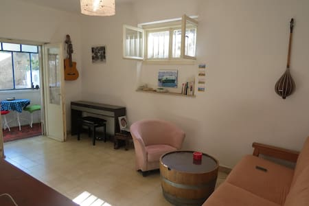 lovley apartment in the center of jerusalem - Gerusalemme - Appartamento