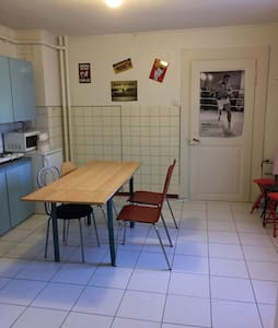 3 min. close to the Train Station - Fribourg