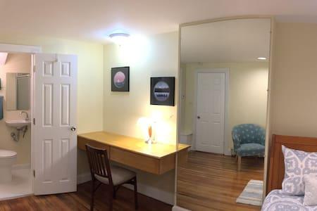 Lon's Apartment - Cambridge - Apartment