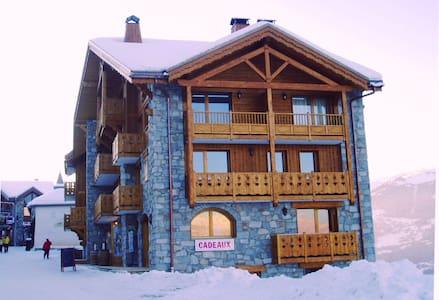 Lovely ski apartment in the centre of Montalbert - Aime - 公寓