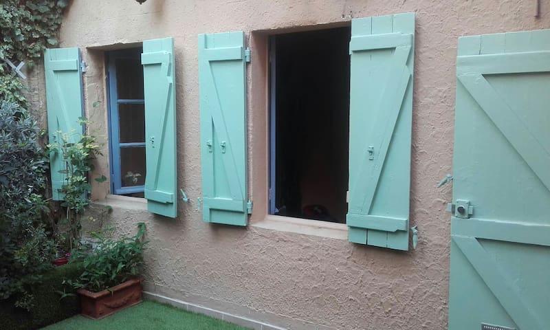 Chambre à partager jardin calme centre Marseille