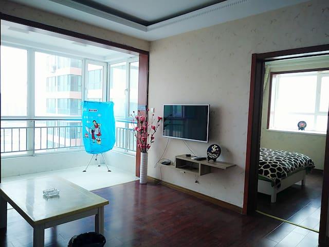 三面观海风景如画垂钓一线海景 - Weihai Shi - Apartamento