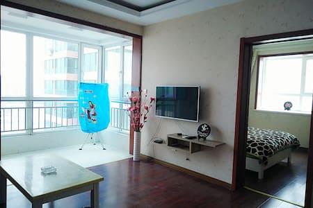三面观海风景如画垂钓一线海景 - Weihai Shi - Departamento