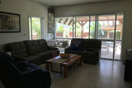 Beautiful garden apartment in Kfar Saba - Kefar Sava