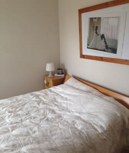 Two bed roomed apartment 10k from Dublin centre - Apartment