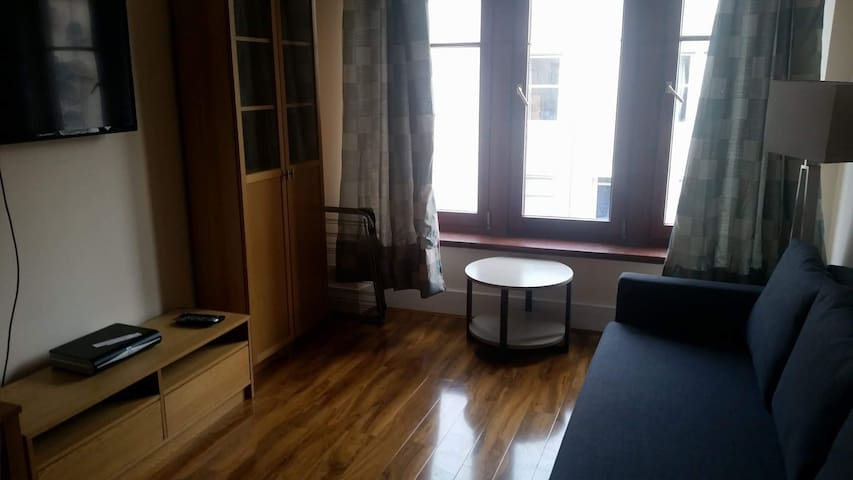 Ness Central Apartment