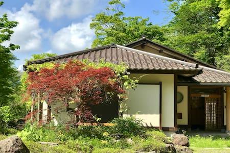 「消毒済み·マスク用意」箱根別荘 HAKONE  JP Villa 御殿場付近 POLA美術館徒歩可
