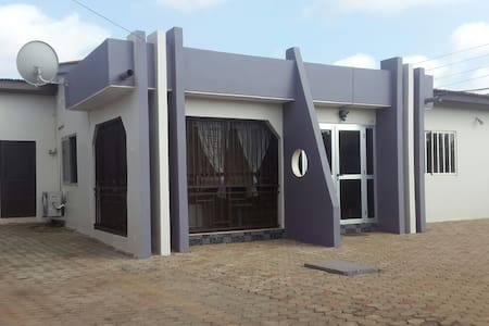 Cozy Home away from Home - Accra - House