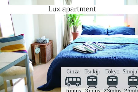 ★Free wifi! Ginza, TDL,Tsukiji,Roppongi,Shinjuku!! - Apartment