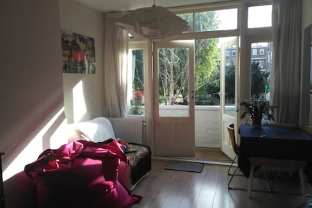 Room in Rotterdam. - Rotterdam