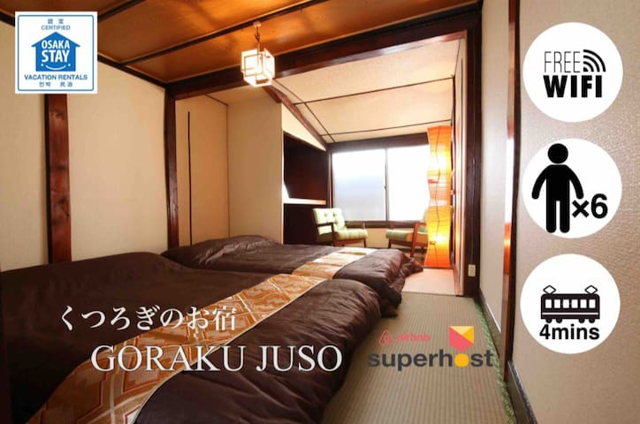3 min walk from JUSO st/Kyoto, Kobe→GOOD access!