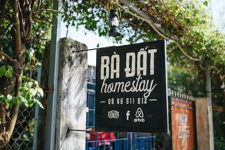 Ba Dat Eco-Homestay | Exploring tropical nature