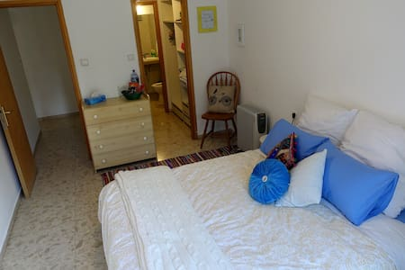 Comfort, Spacious, Private. Christian family Hosts - Jerusalem