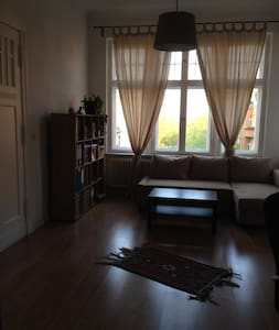 Beautiful and sunny room - Apartamento