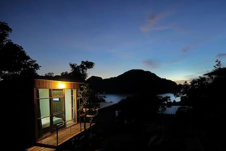 Superior Bungalow A/C - Phi Phi Sea Sky Resort - Bungalow