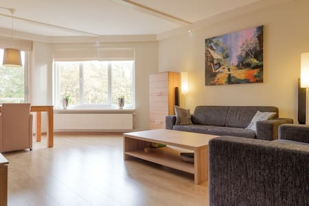 Large iconic apt. near Rotterdam - Capelle aan den IJssel - Daire