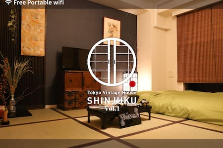 【中文・한글OK!】VINTAGE Vol.1SHINJUKU 3min via Train - Shinjuku-ku - Apartment