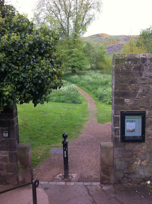 Access to the park