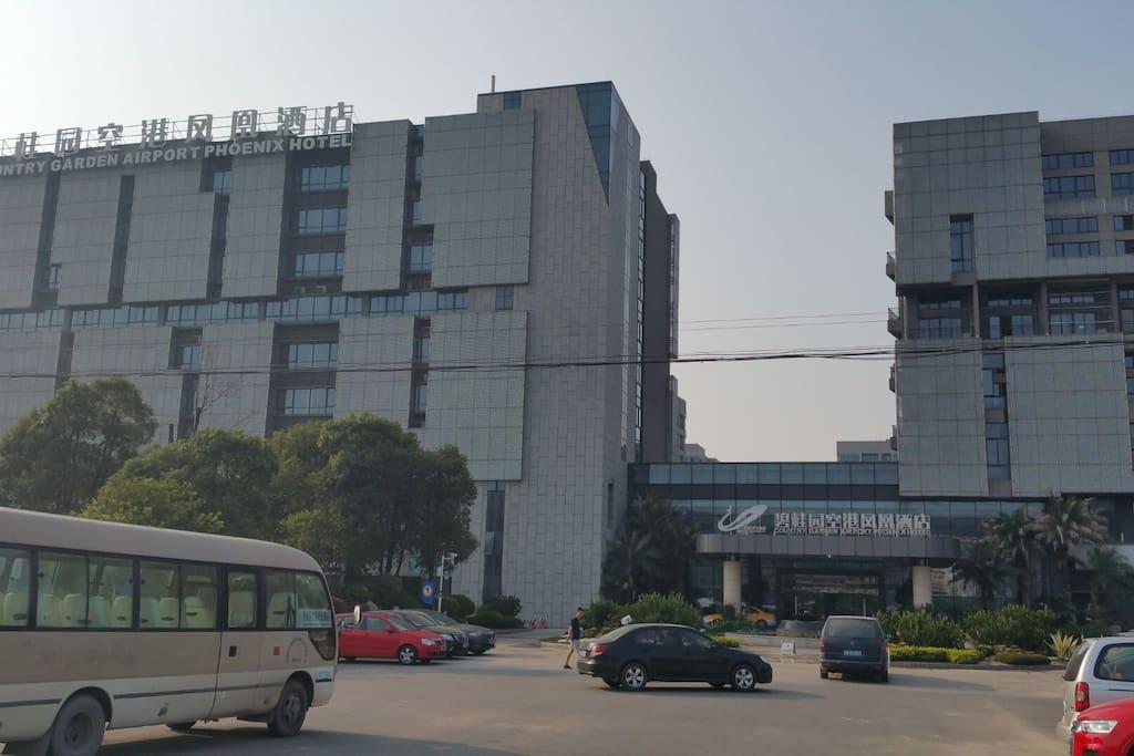 和碧桂园星级酒店同一个小区