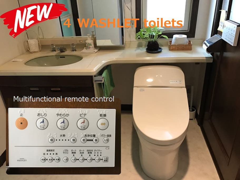 All 4 toilets are WASHLET type. 4カ所のトイレは全てウォシュレット付き。