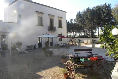 Antica Masseria Cillarese - Brindisi