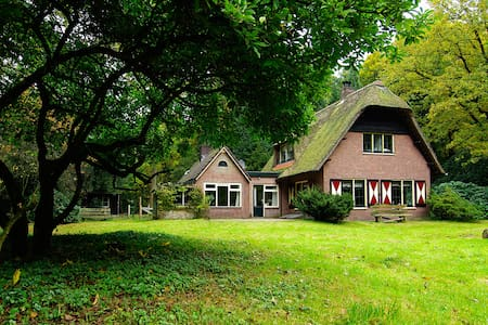 Veluwe Cottage with 4 bedrooms! - Epe
