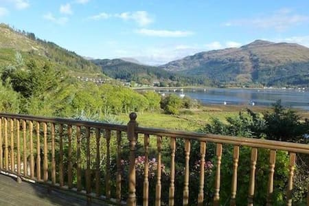 *NEW* Amazing Loch & Mountain Views - Lochgoilhead