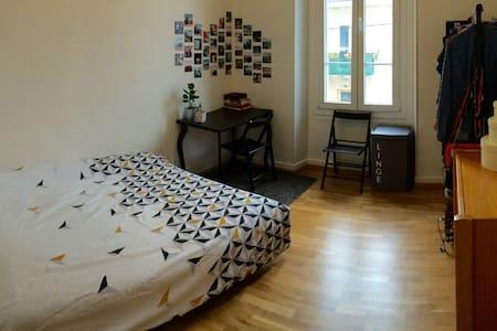 Annemasse centre, aux portes de Genève - Appartement