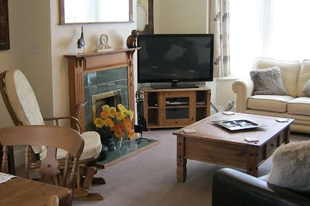 Delightful cottage just minutes from the beach - Sheringham