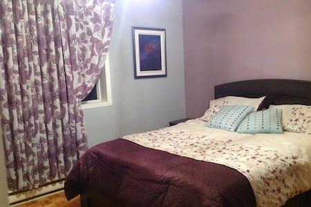 Chambre près de la montagne - Mont-Saint-Hilaire - Casa adossada