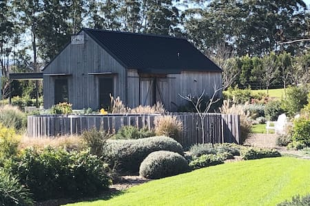 The Barn at Millview, Berry