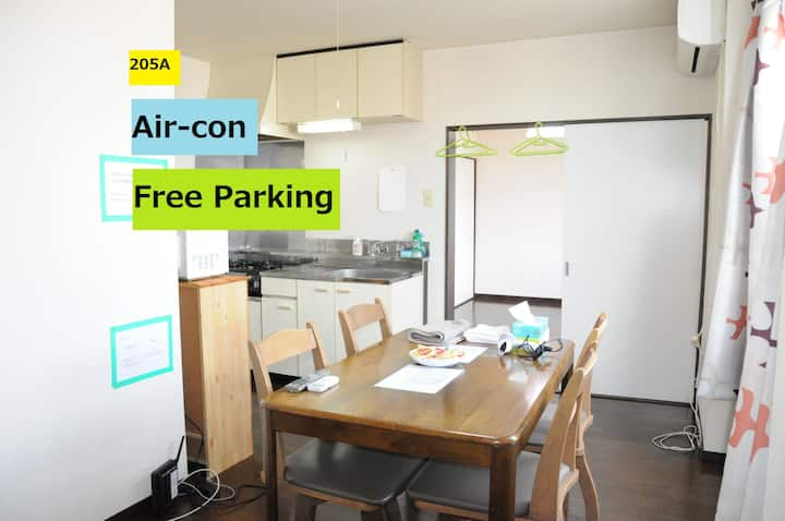 Parking, wifi,close to Biei,Zoo&Ramen village205A