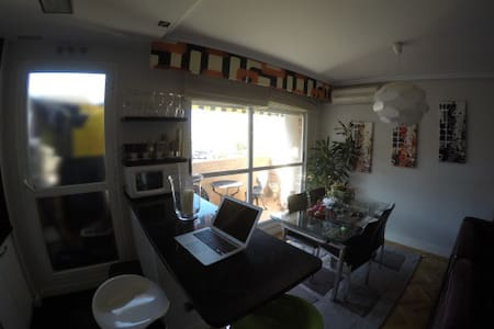 Habitación en  apartamento de diseño en Las Rozas - Las Rozas