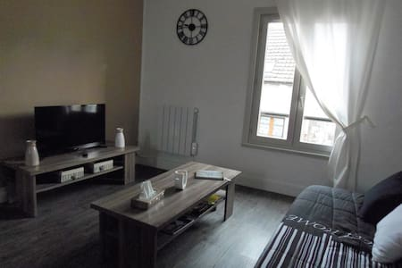 Chez nous comme chez vous - Margny-lès-Compiègne - Appartamento