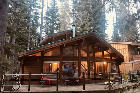 Donner retreat. August openings!