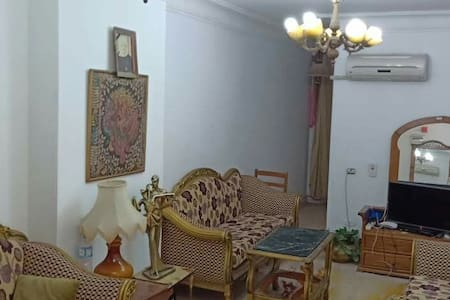 Smoha Plaza Haus (Private apartment )