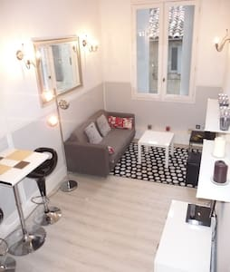 Appt plein centre Montpellier ! - Montpellier - Appartement