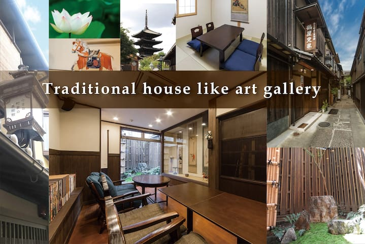 Traditional house like art gallery!Kiyomizu area! - Kyoto-shi higashiyama-ku masuya-cho - Rumah