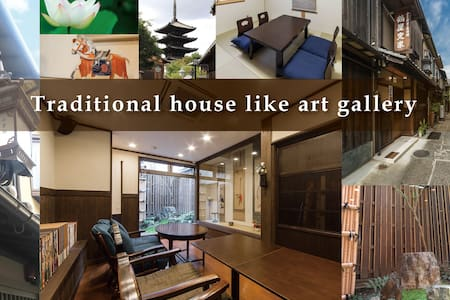 Traditional house like art gallery! - Kyoto-shi higashiyama-ku masuya-cho