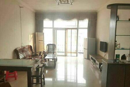 宽敞舒适的大型商品房 - Huangshi Shi - 公寓