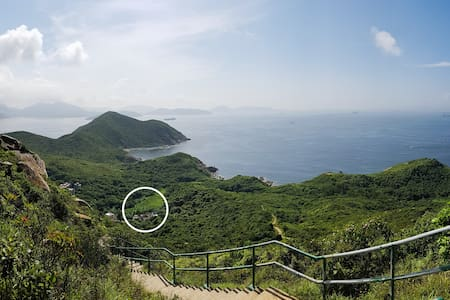 Perfect for nature lovers - Hong Kong