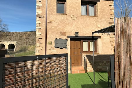 La Pradera casa rural - Braojos - Haus