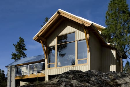 Forest Cabin -Luxury in the Woods! - Vernon - Cabin