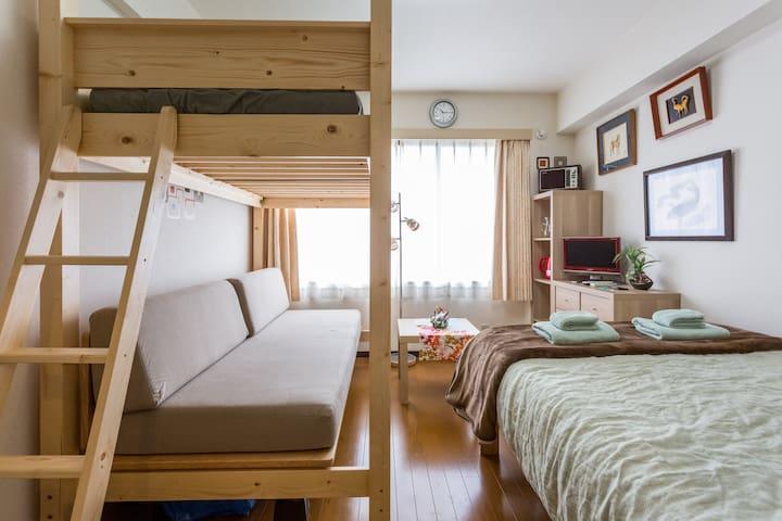 ARTY SHIMOKITA  APT NEAR BATH HOUSE - Setagaya - Appartement