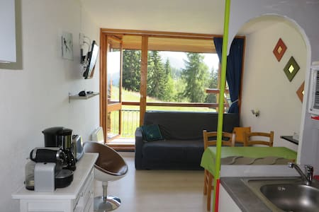 De la couleur dans vos vacances... - Bourg-Saint-Maurice - Wohnung