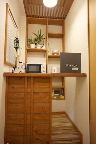 Dotonbori【道顿堀】步行30秒 Walk~30secA - Chūō-ku, Ōsaka-shi - Apartemen