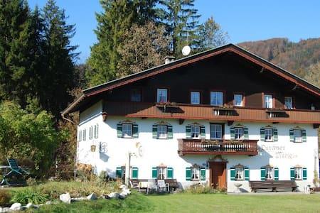 Die Durchner Mühle -  Sommer Wonderland Walchsee - Kössen - 其它